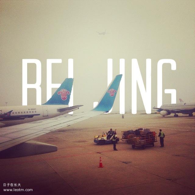 雾霾的北京,起飞~