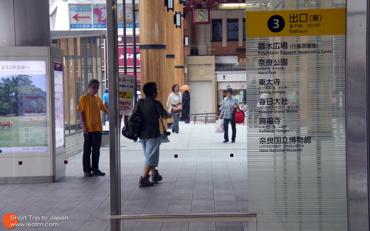 从大阪坐近铁抵达奈良站,出口处就可以拿到本地都旅游地图,免费的,然后,跟着走吧。