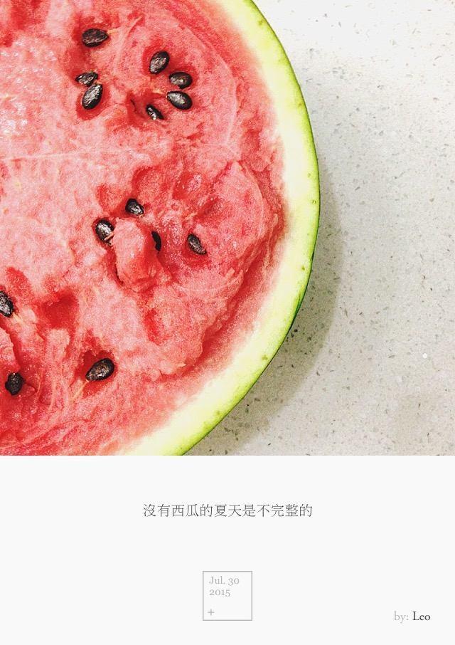没有西瓜的夏天是不完整的。 Jul 30, 2015