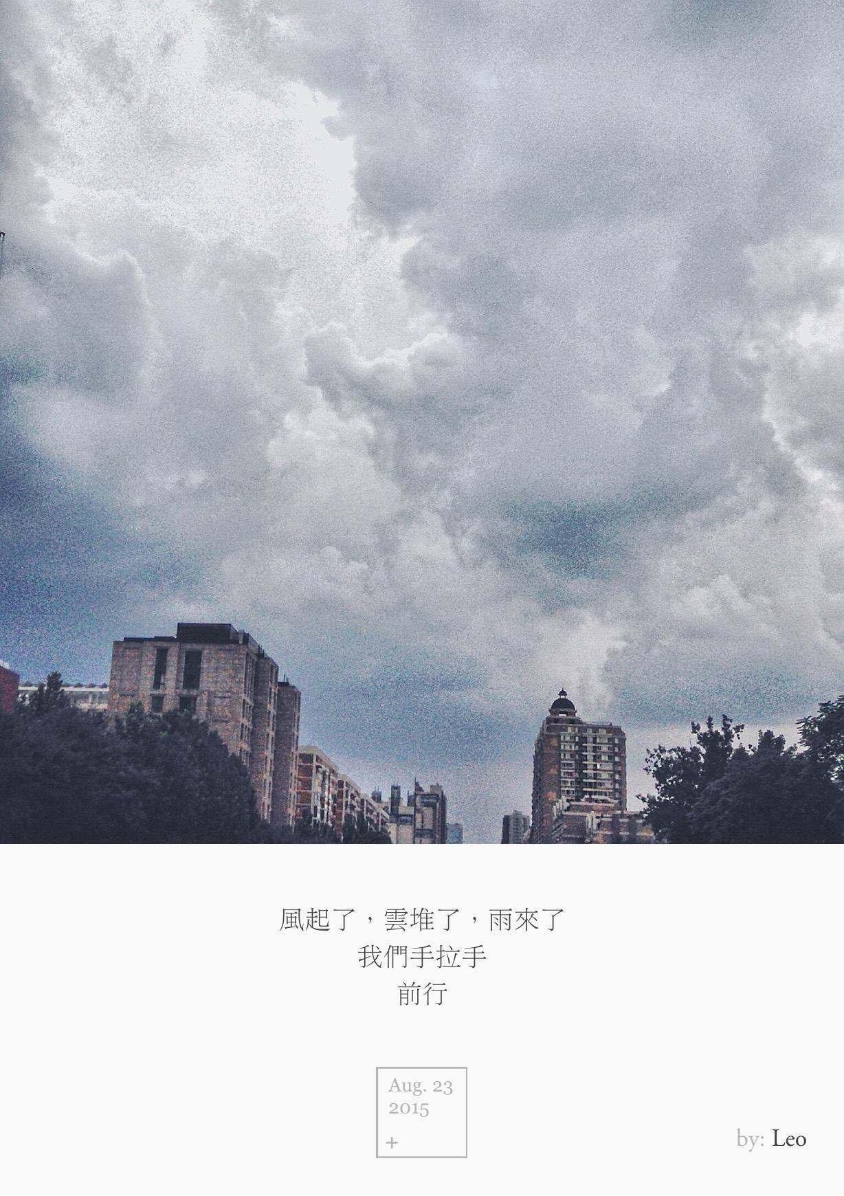 城市 北京