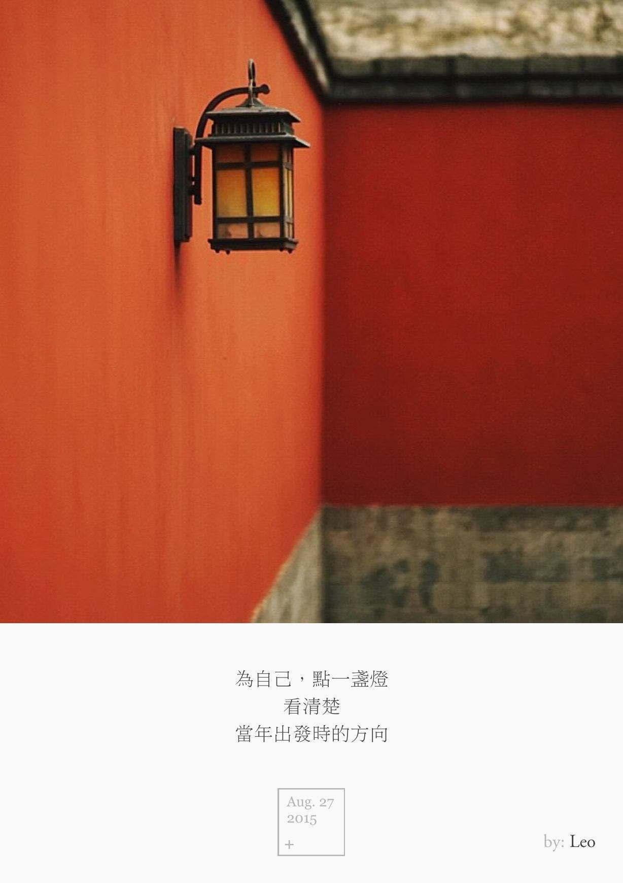 红墙 灯笼