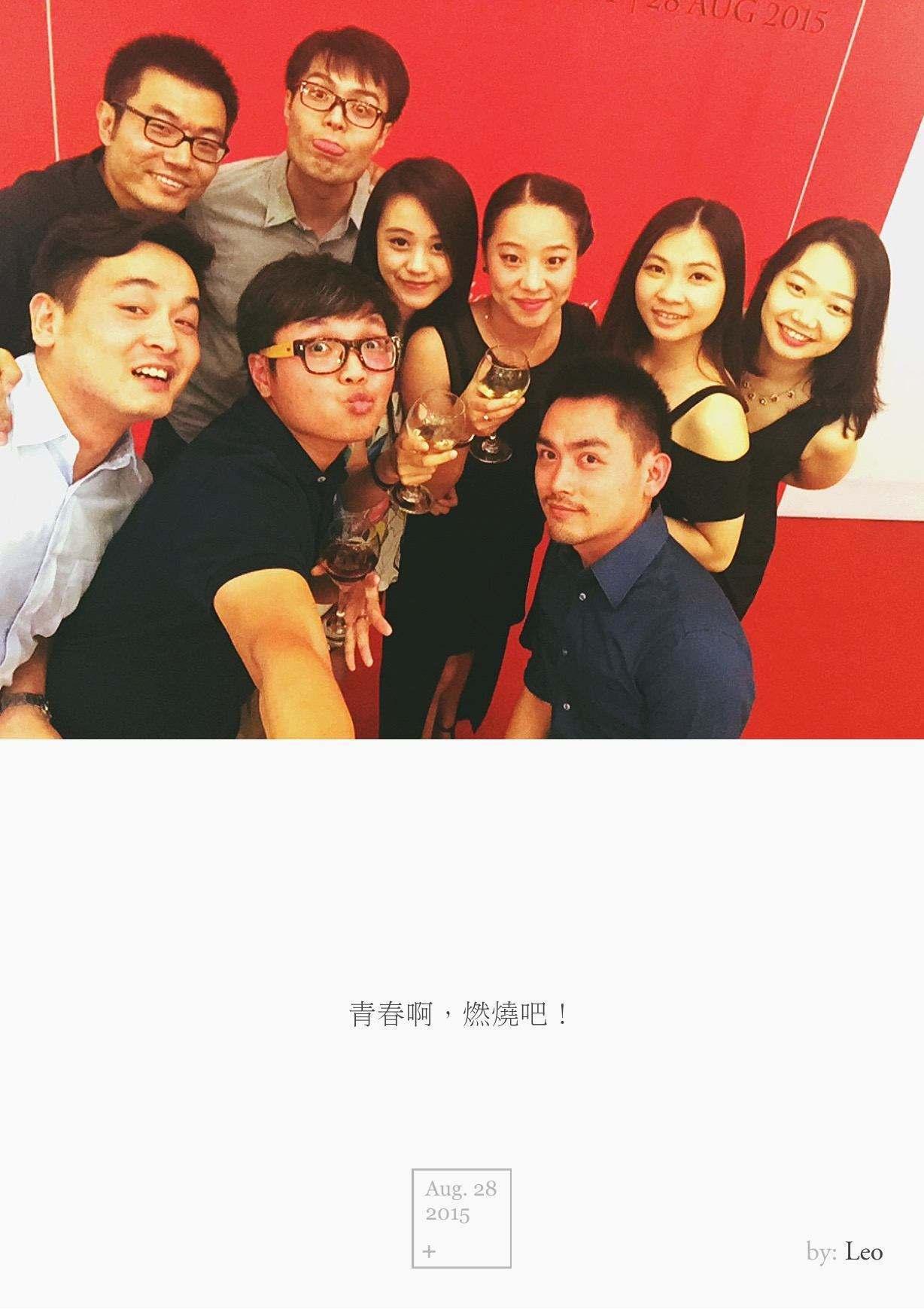 MediaCom Social Beijing Team