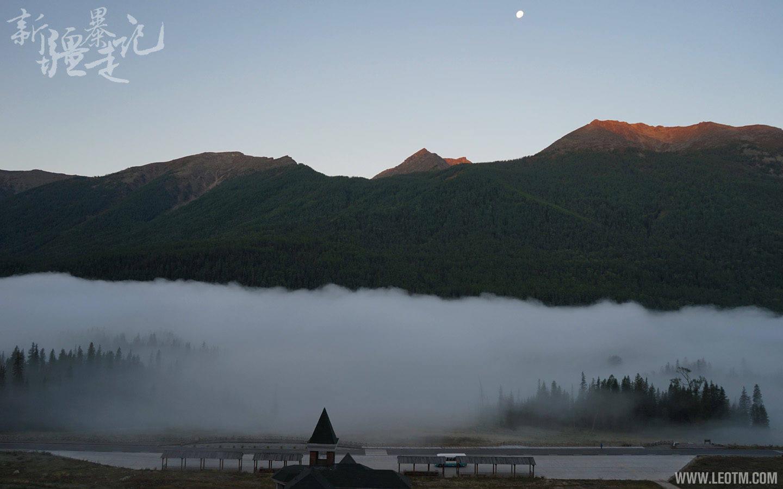 神仙湾晨雾