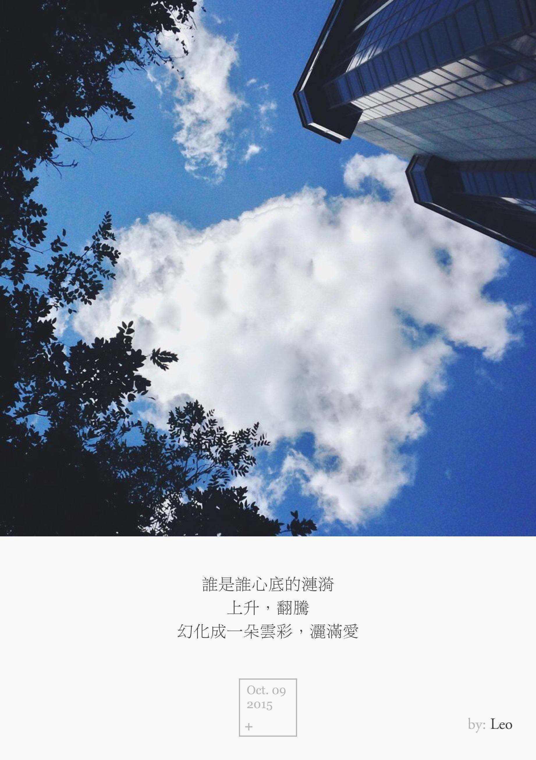 白云蓝天高楼