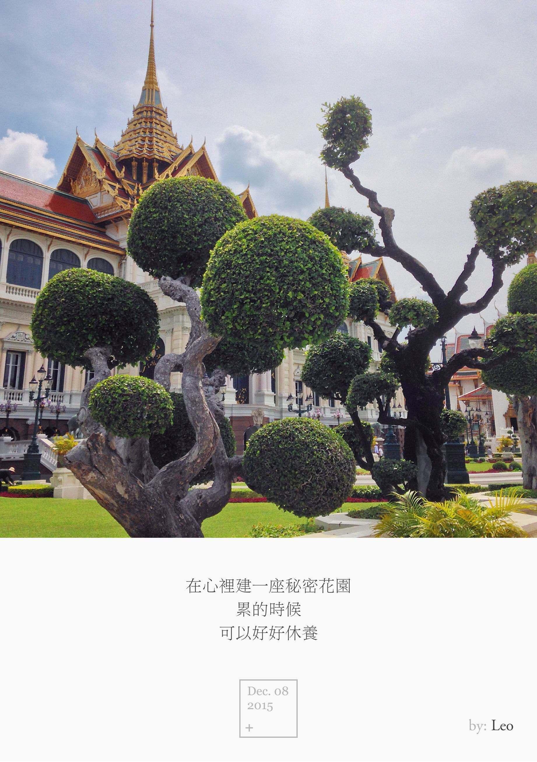 泰国 王宫
