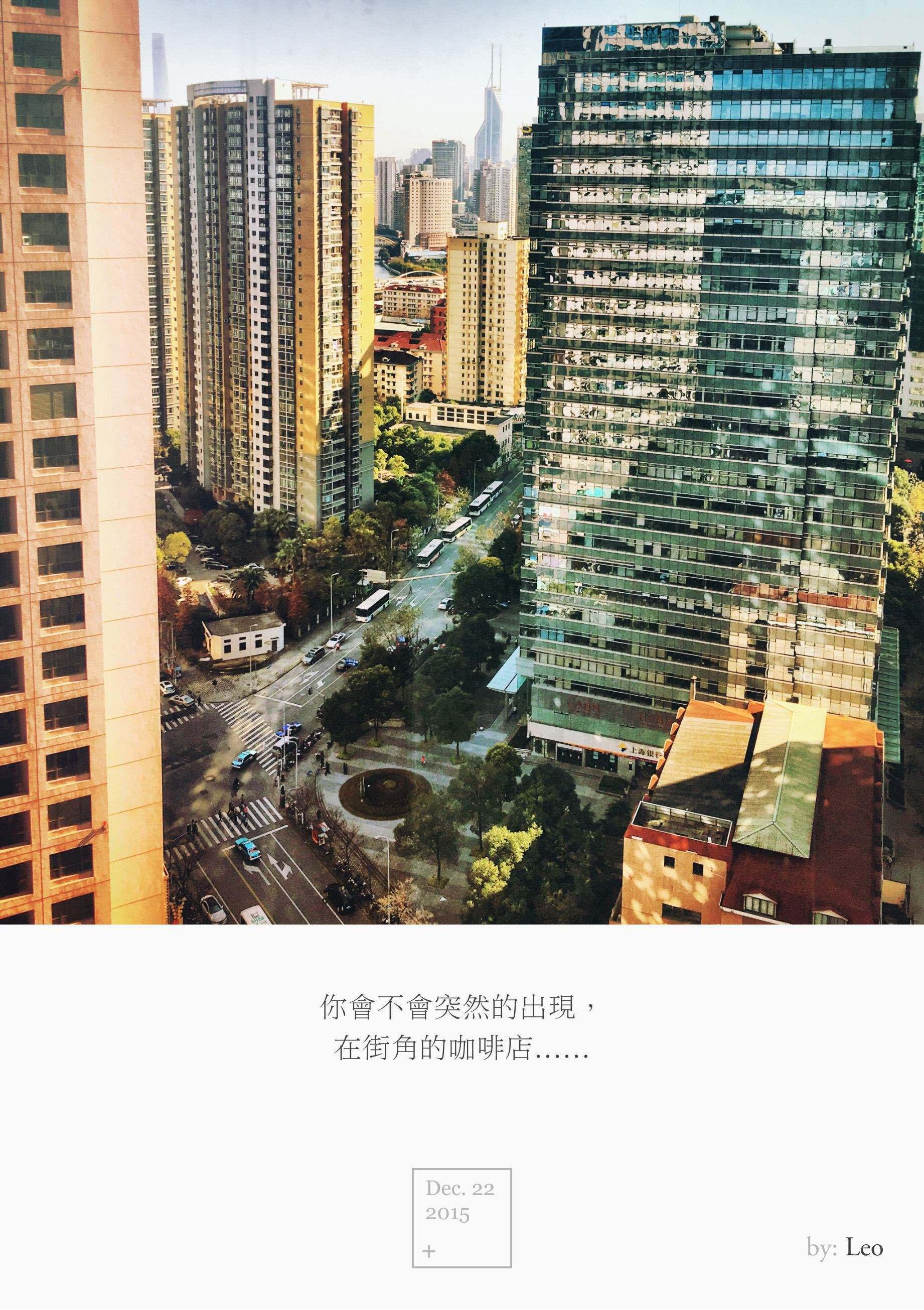上海 城市