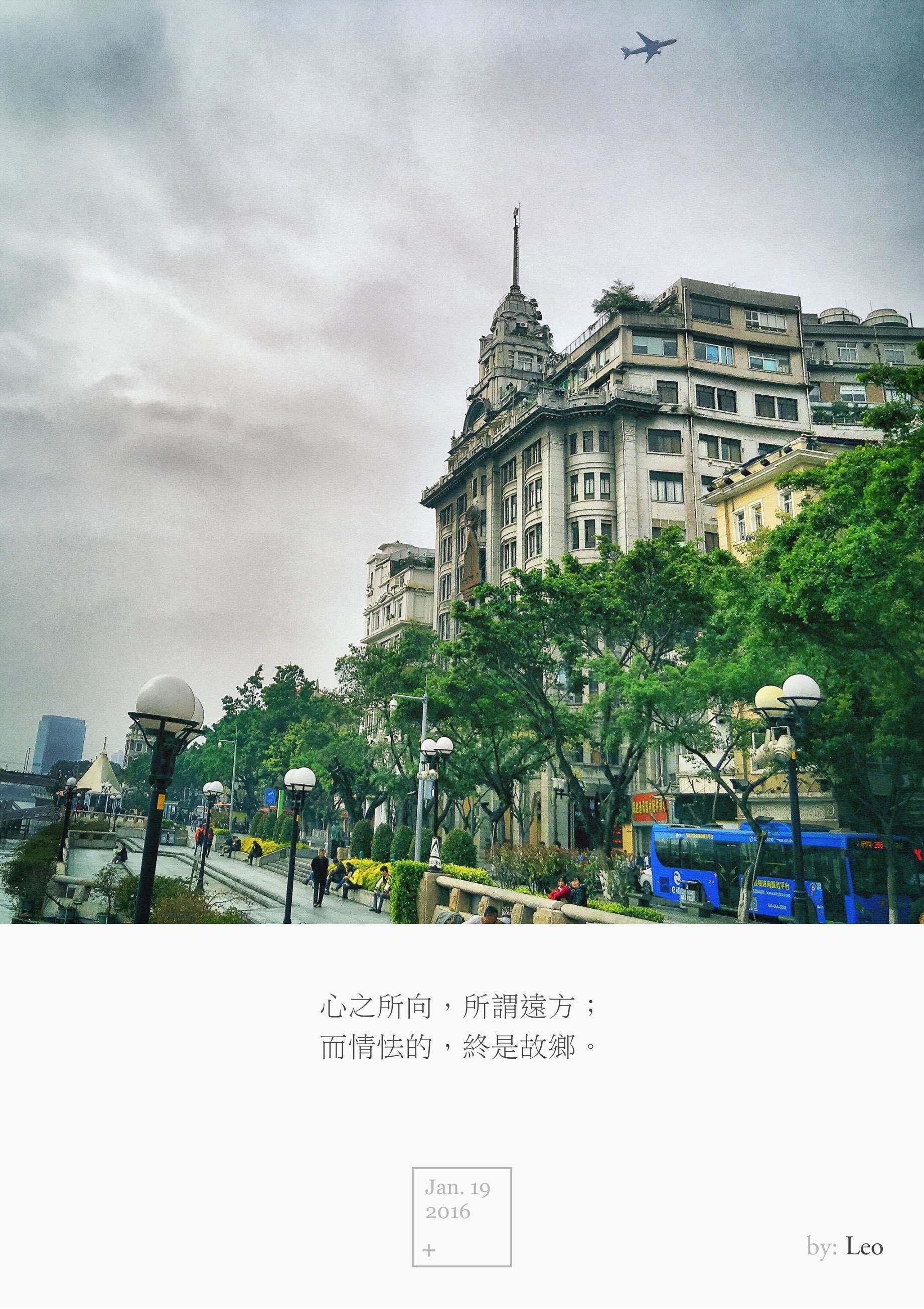 广州 街头