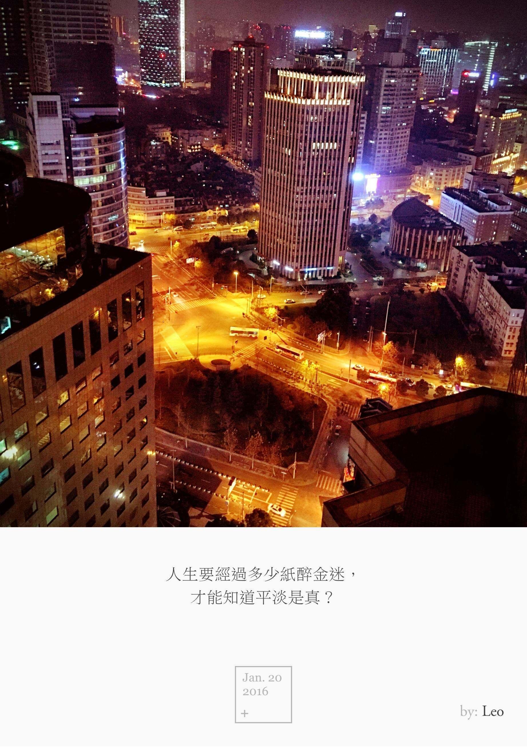 上海 世贸