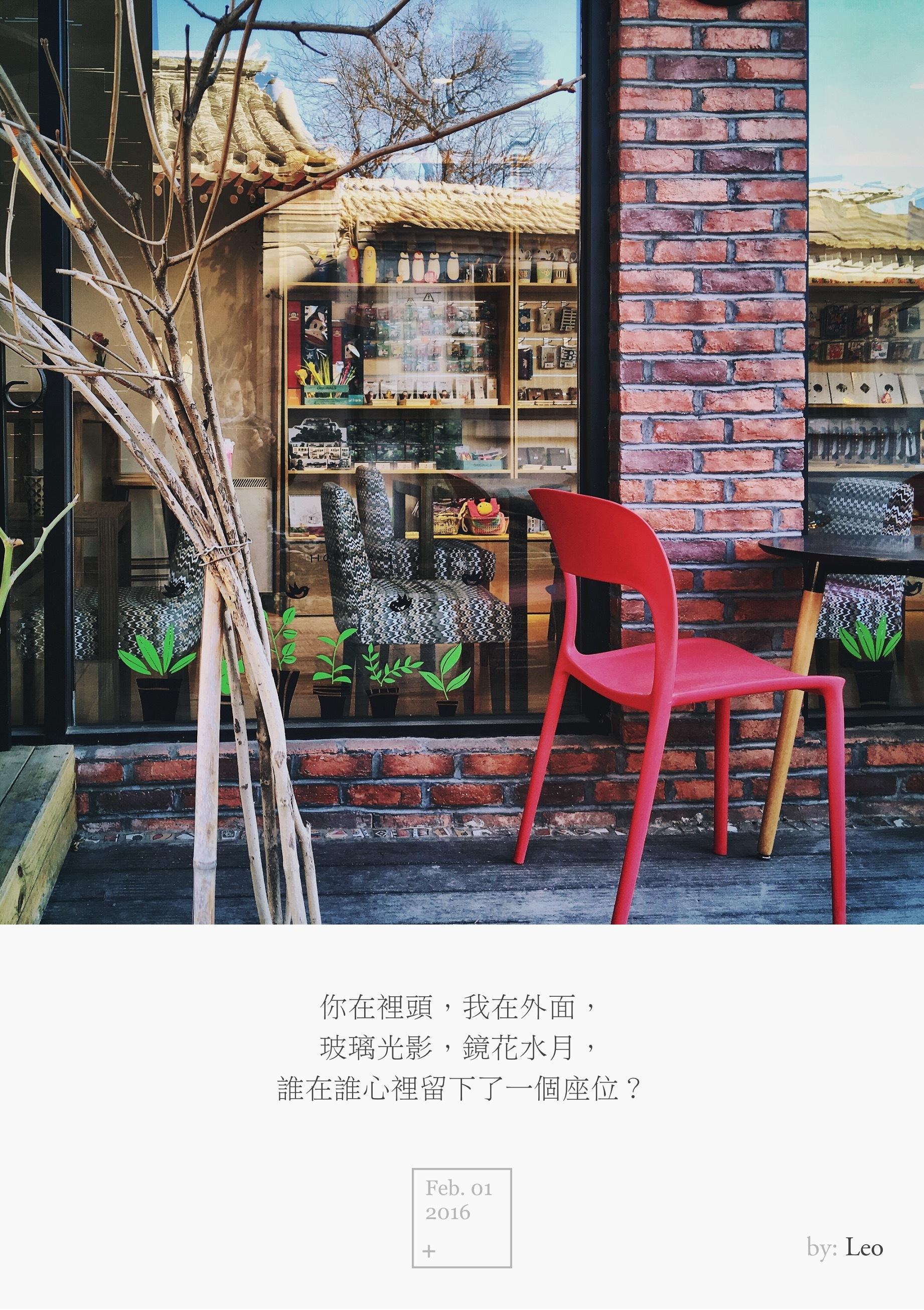 餐吧红椅子