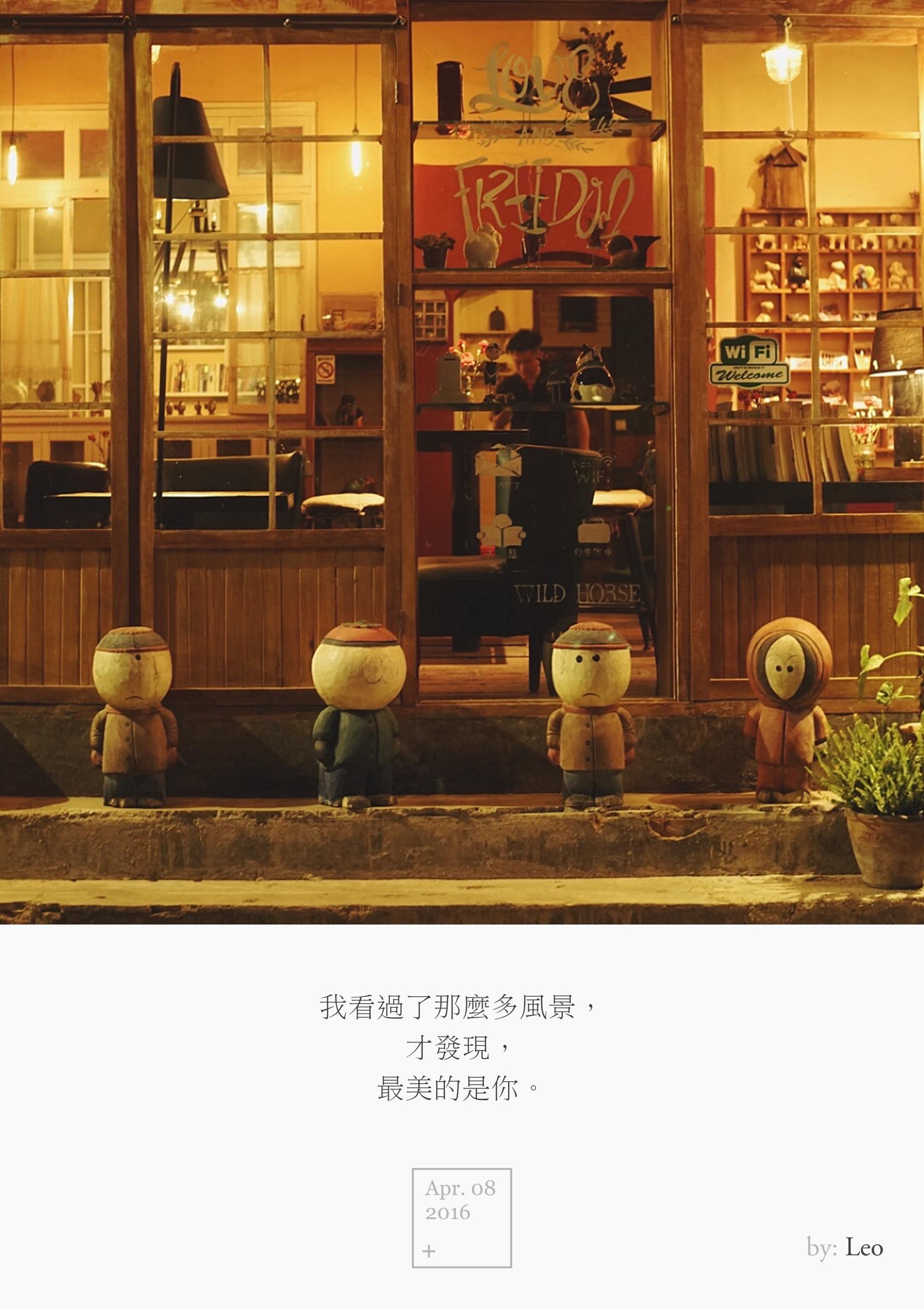 双廊咖啡馆