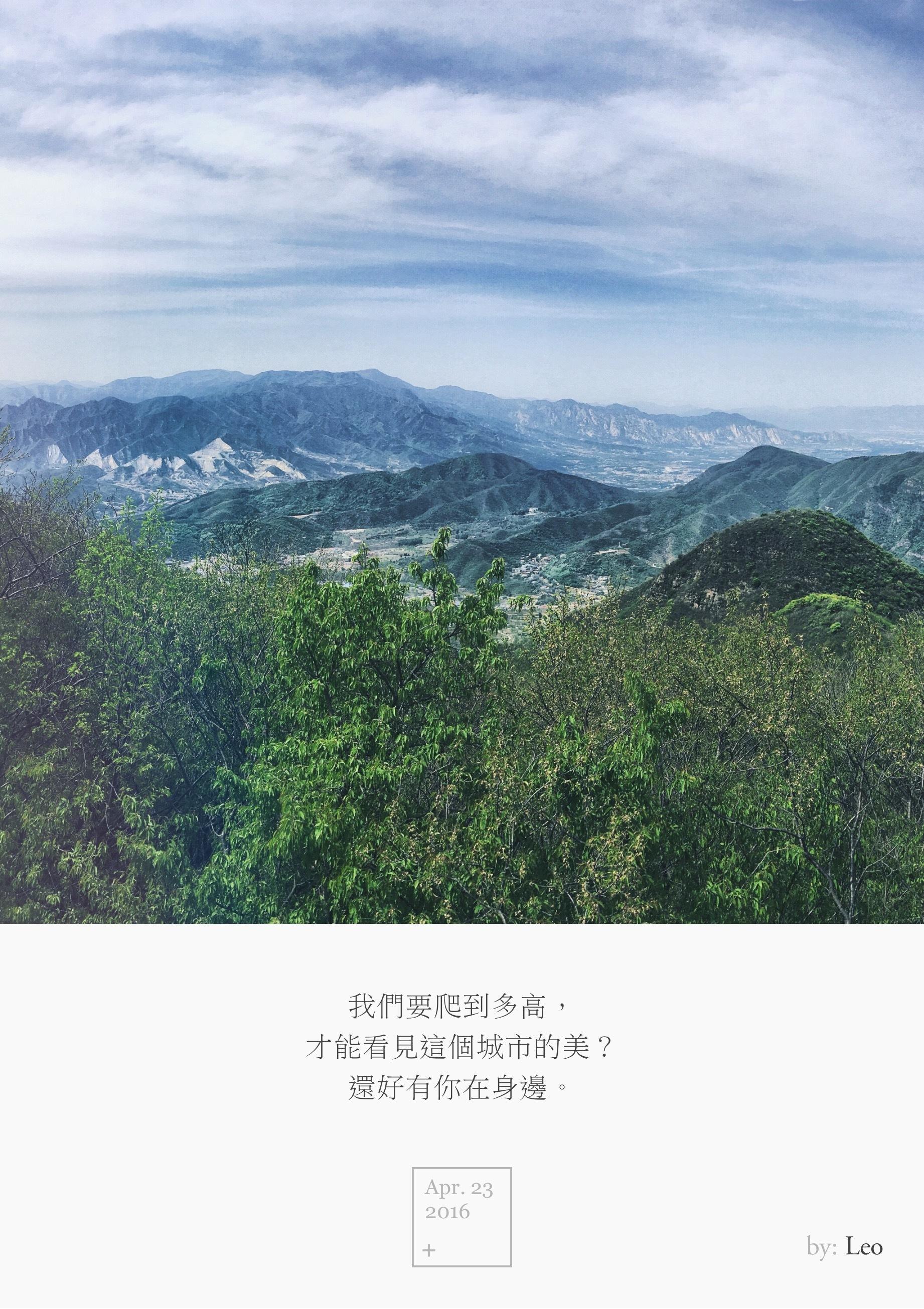 香山防火道