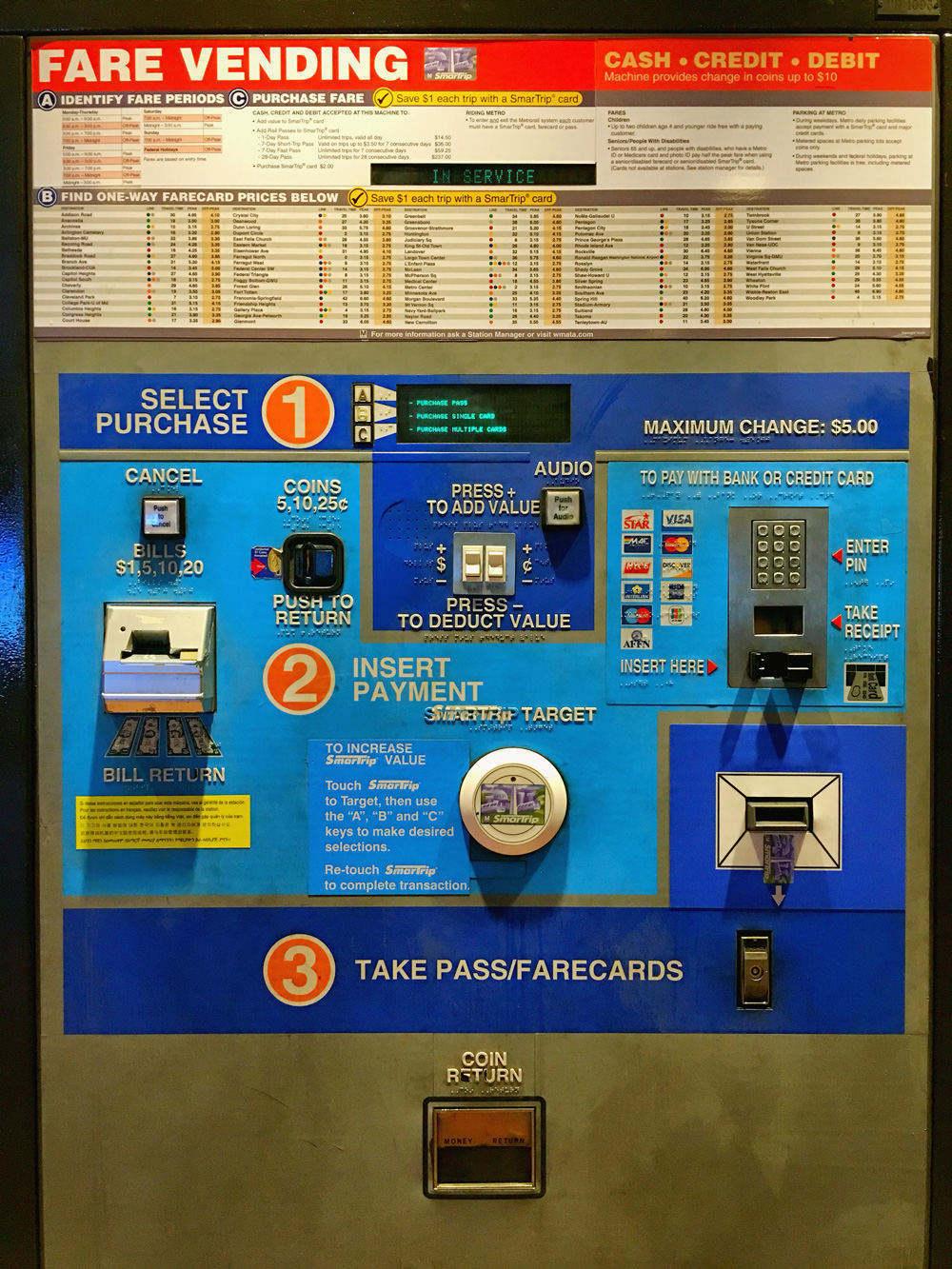 超级繁琐的售票机