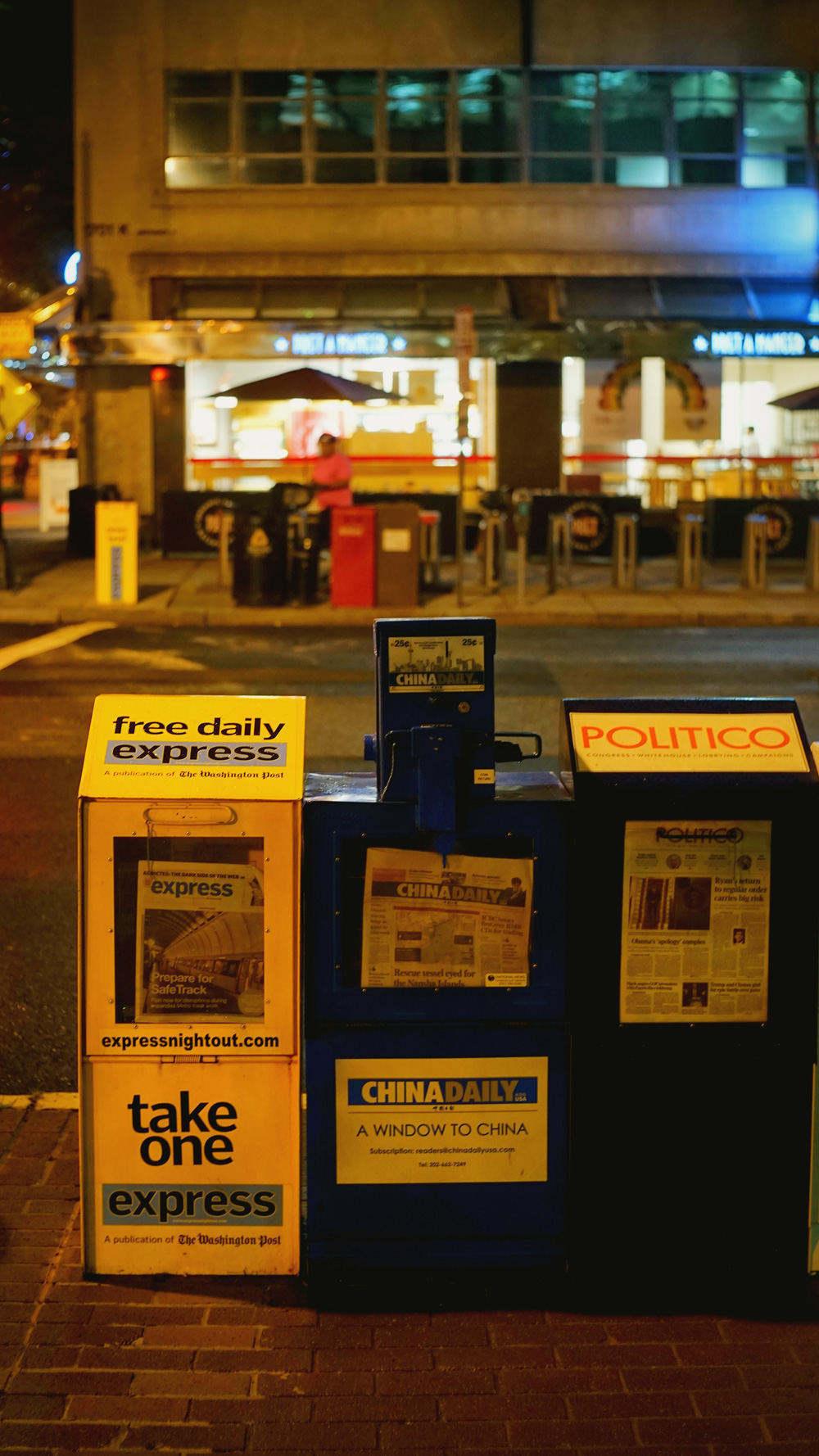 自由领取的报纸以及China Daily