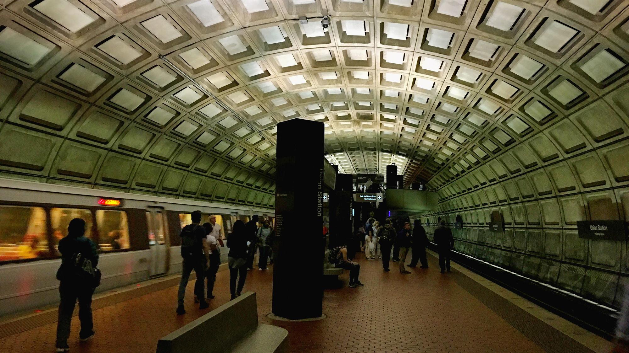 地铁联邦站