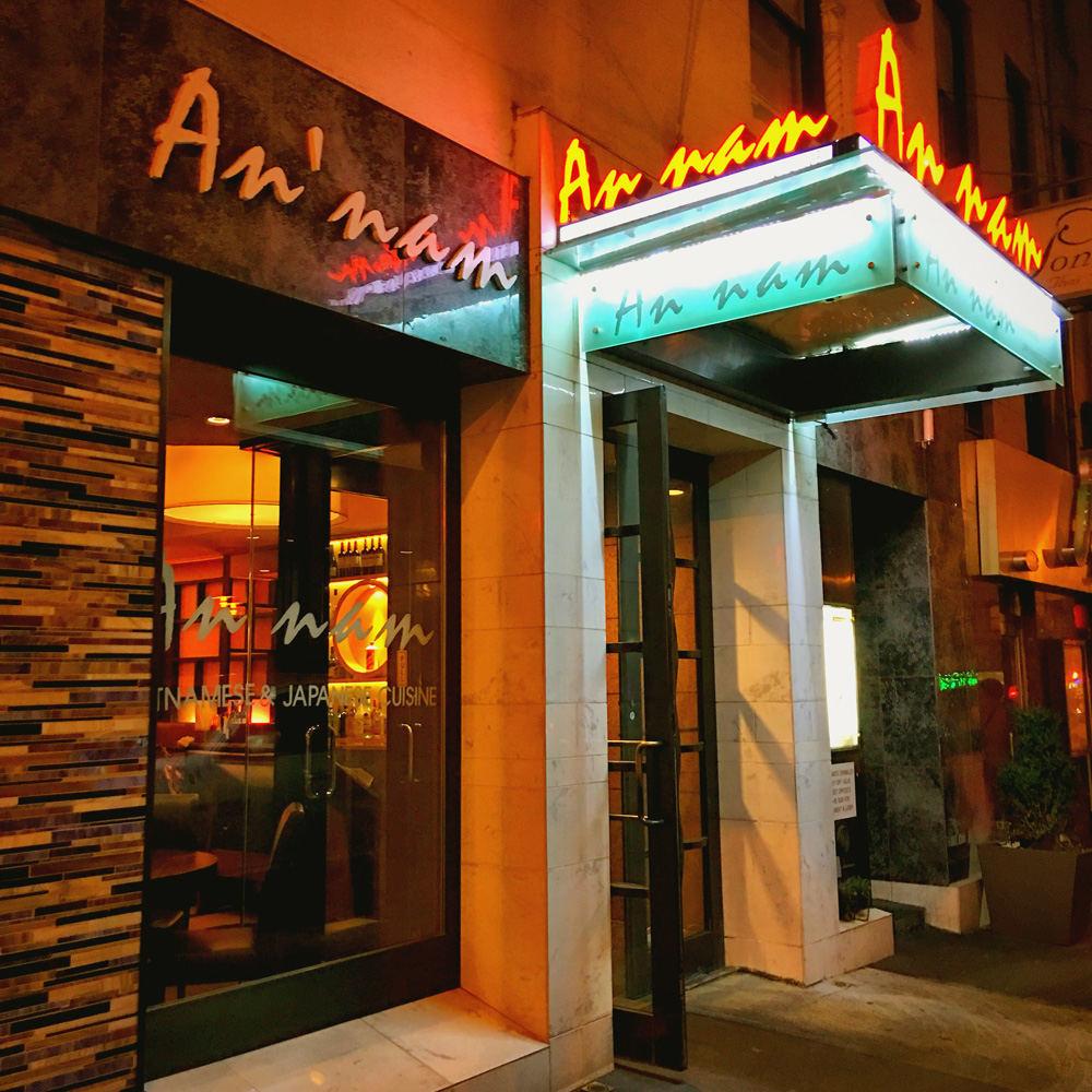 台湾人开的亚洲餐馆