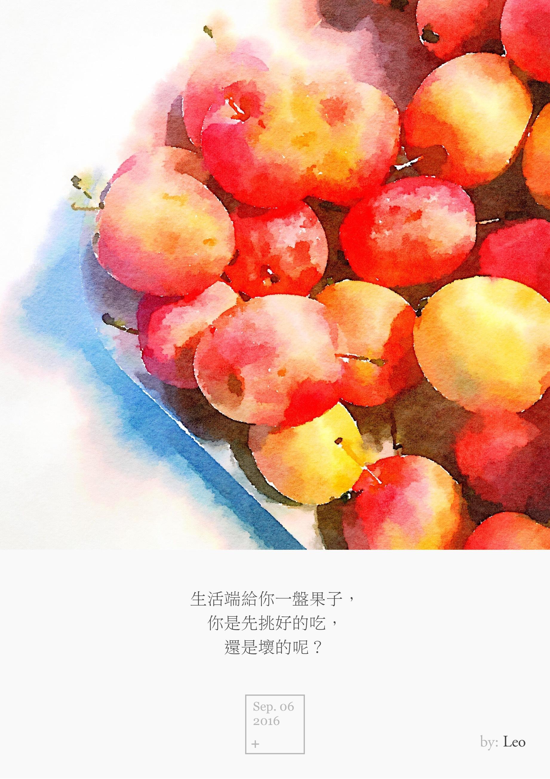 苹果 水彩