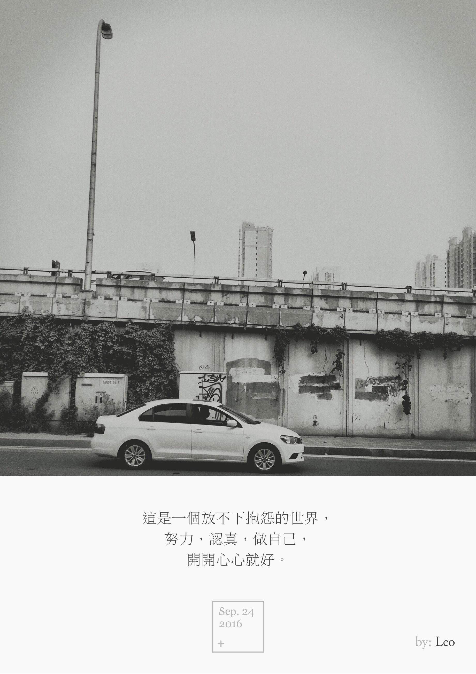 公路 汽车 黑白