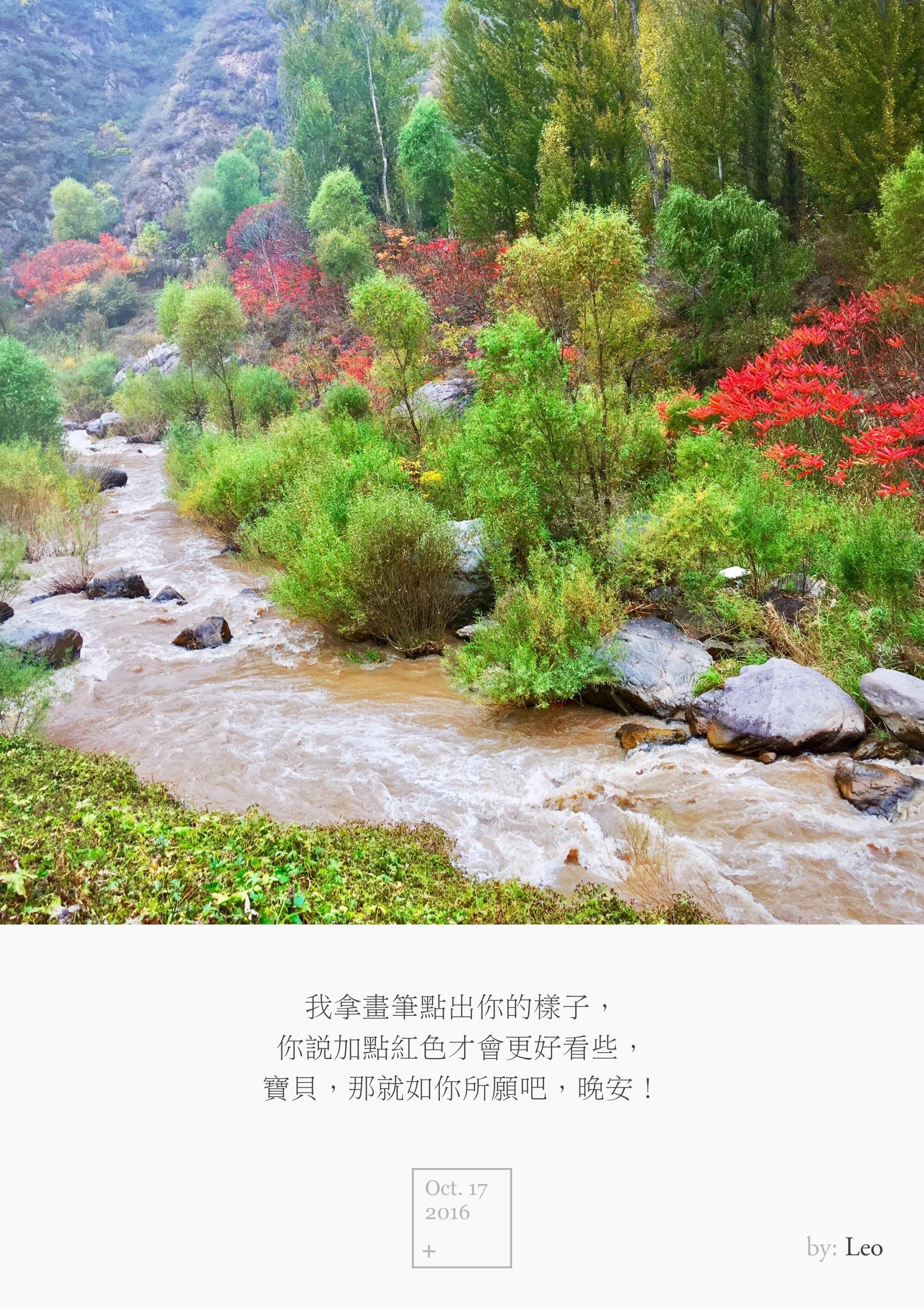 黑龙潭景区