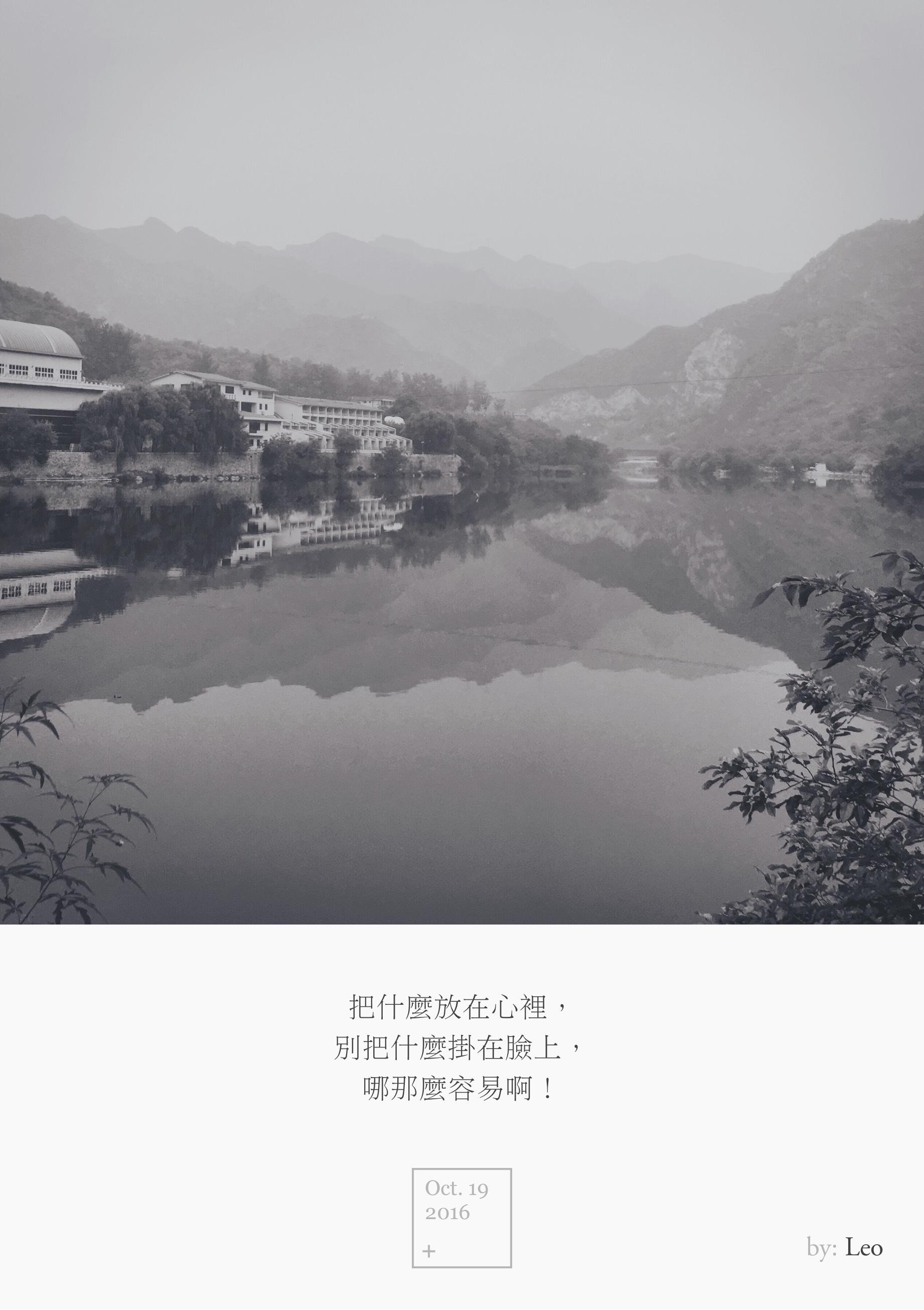 黄花城水长城