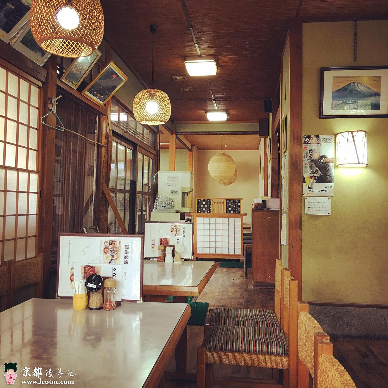 大觉寺徒步到纸王寺,中途找到的怀石料理店